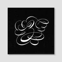 Flourish Series The Letter Z