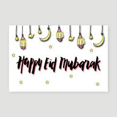 Happy Eid Mubarak - Pink