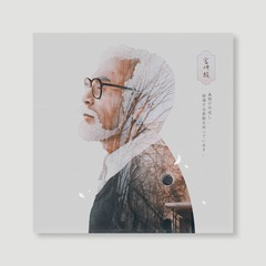 Hayao Miyazaki - The Father of Evergreen
